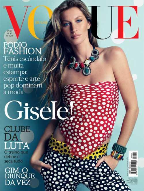 Жизель Бундхен украсила обложку Vogue фото
