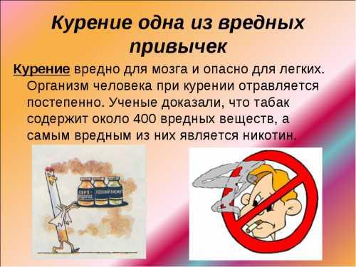 Безопасная опасность, или можно ли курить без вреда для здоровья