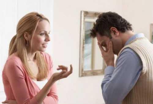 Только мы сами психология общения
