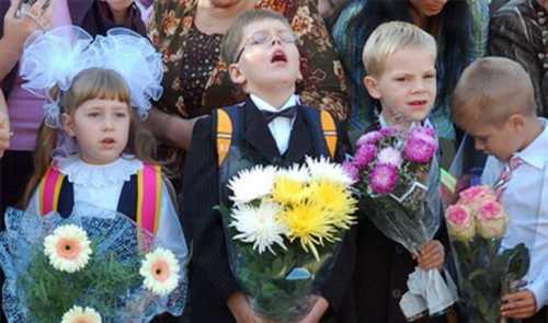 Сделай 1 сентября запоминающимся для ребенка