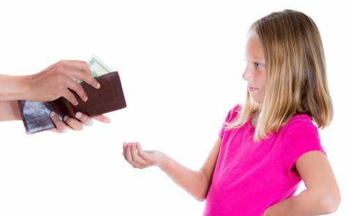 Подростки   Карманные деньги
