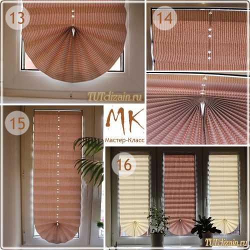 Окно на кухне разделено на две неравные части