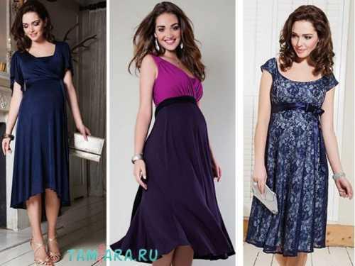 Одежда для беременных на Новый год: какой наряд выбрать