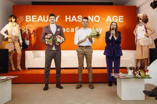 Они поделились своими представлениями о настоящей красоте и анонсировали старт следующего этапа кампании по разрушению возрастных стереотипов проект