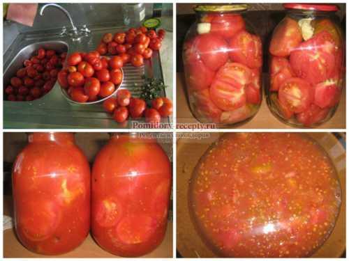 После этого наливаем в банку с томатами необходимое количество рассола сколько возьмут овощи, пастеризуем в течение минут