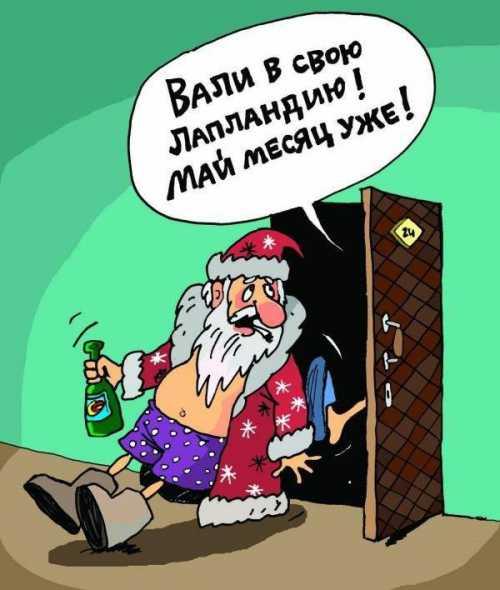 Посмеемся вместе: новогодний юмор